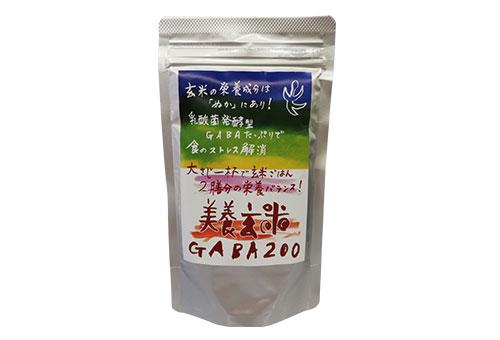 美養玄米ギャバ200